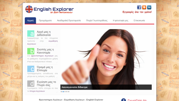 englishexplorer-thumb