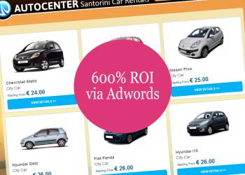 autocenter-santorini-adwords-featured