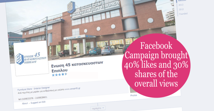 enosi45-facebook-promo-page