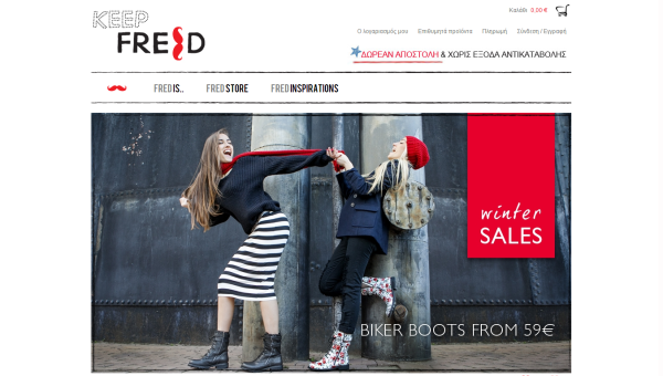 keepfred-website