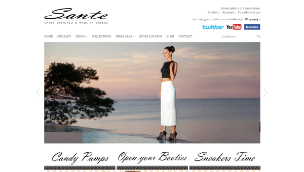 Sante-Shoes-website