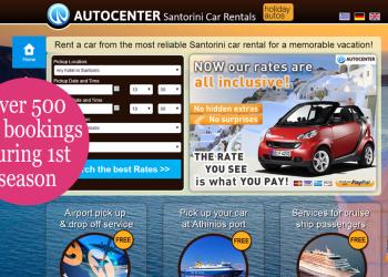 autocenter-website-featured
